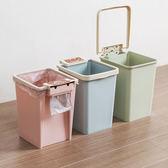 雙12鉅惠 衛生間壓圈方形垃圾桶廚房無蓋垃圾簍創意家用客廳臥室塑料小紙簍