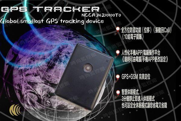 『時尚監控館』Tracker 3G衛星 追蹤 器 手機APP/定位/老人/小孩/協尋/汽車/機車/單車/防盜 GT-200