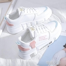 小白鞋女春季2021新款爆款學生百搭2021春秋板鞋白鞋休閑運動潮鞋 【韓語空間】