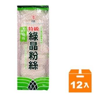 日正 特級綠晶粉絲 600g (12入)/箱【康鄰超市】