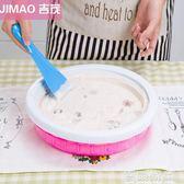 炒酸奶機家用小型迷你兒童炒冰機DIY水果炒冰盤酸奶冰淇淋機igo 雲雨尚品