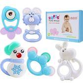 兒童寶寶手握早教手鈴0-1歲嬰兒搖鈴 新生兒嬰兒玩具《印象精品》yq72