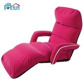 創意懶人沙發榻榻米單人加厚沙發床靠背飄窗可折疊扶手躺椅子 酷男精品館