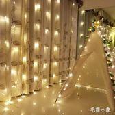 房間裝飾ins主播背景小燈串臥室照片墻彩燈閃燈串燈滿天星    LY7526『毛菇小象』