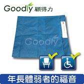【Goodly顧得力】座椅用單向止滑坐墊 (輪椅止滑坐墊)