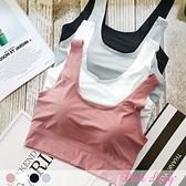 【可拆式襯墊】無鋼圈乳膠襯墊小可愛 盛夏甜心 親膚無痕背心9937(黑、白、粉、灰)-Pink Lady