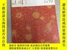 二手書博民逛書店中國書法罕見2013年第10期(館藏)Y11403 出版2013