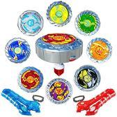 戰鬥陀螺魔幻陀螺2代3套裝對戰斗夢幻拉線發光焰天火龍王正版男孩兒童玩具台北日光