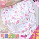 女童包褲二枚組 (愛心款) 台灣製 no.3138-席艾妮shianey