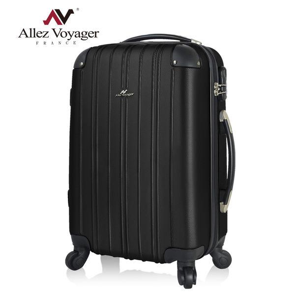 ABS耐磨防撞護角 行李箱 旅行箱 28吋