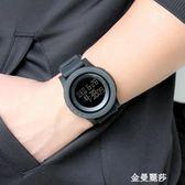 韓版簡約多功能戶外運動防水男電子錶潮流時尚數字式學生夜光手錶 金曼麗莎
