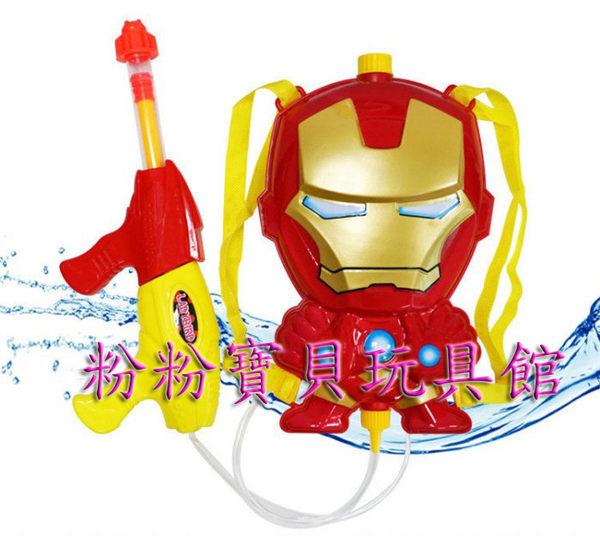 *粉粉寶貝玩具*最新款大號鋼鐵人背包水槍 兒童加壓式水槍氣壓式2000ml
