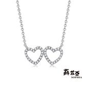 蘇菲亞SOPHIA - 雙心系列鑽石套鍊