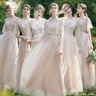 伴娘禮服女2021平時可穿姐妹團仙氣質顯瘦創意簡單特別長款春夏裝 喵小姐