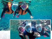 潛水鏡 儂浮潛裝備全干式面罩男女兒童潛水三寶游泳面鏡呼吸器SUBEA 【晶彩生活】