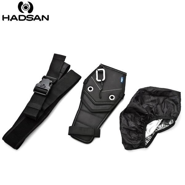 我愛買#美國HADSAN多功能Free Hand2槍背帶(槍套x1腰帶x1)配快槍手可上腳架單車背包可斜肩