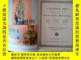 二手書博民逛書店【罕見】1932年出版 CHINESE ART-A SELECTION ARTICLES FROM THE NEW