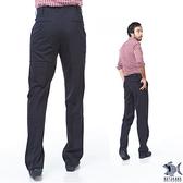 ~NST Jeans ~德瑞克黑紳士羊毛x 萊卡斜口袋男西裝褲中腰391 6946 平面無