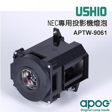 【APOG投影機燈組】適用於《NEC NP-PA500X》★原裝Ushio裸燈★