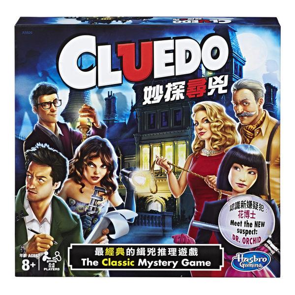 孩之寶多人同樂遊戲組 經典桌遊 Cluedo 妙探尋兇 TOYeGO 玩具e哥