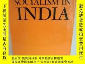 二手書博民逛書店Socialism罕見in India (Nehru Memor