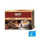 UCC炭燒濾掛式咖啡8G*24*4【愛買】