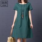 棉麻洋裝夏季2021新款棉麻連身裙素色韓版休閒顯瘦遮肚胖媽媽中長氣質裙子 迷你屋