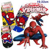 蜘蛛人 Spider-Man 漫威 超級英雄 台灣製造MIT 直版襪 童襪 短襪 15-22cm
