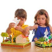 立體拼圖兒童節禮物手工制作女孩種植3-6周歲模型創意益智玩具
