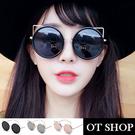 OT SHOP太陽眼鏡‧韓系復古圓框可愛...