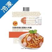 卜蜂乳酪香腸紅醬義大利麵230G【愛買冷凍】