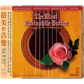 【停看聽音響唱片】【CD】最美的吉他:帕科.德盧西亞&艾爾迪.米歐拉