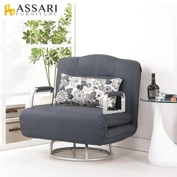 ASSARI-奈登可拆洗沙發床-灰
