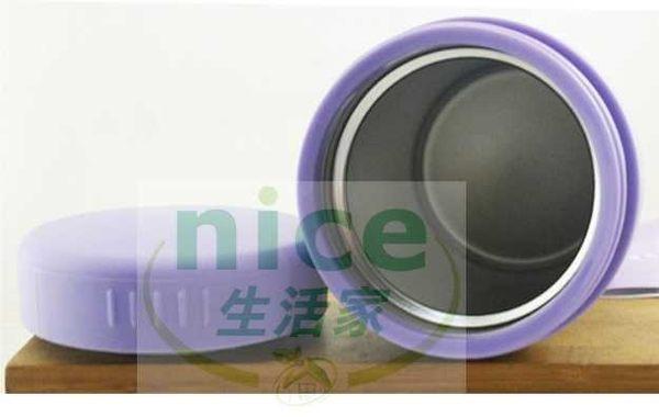【菲姐】400cc 馬卡龍燜燒杯(罐) 粉/紫兩色《刷卡分期+免運》