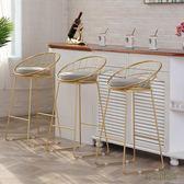 鐵藝吧臺椅現代簡約家用北歐高腳凳時尚創意咖啡廳酒吧椅吧椅凳子wl5894【3C環球數位館】