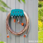 伸縮水管/收納架-德國進口GARDENA嘉丁拿 水管套裝接頭工具組合壁掛收納架 YYP 糖糖日系