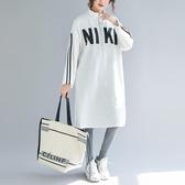 字母半高領洋裝連身裙胖mm冬季氣質拉鏈大尺碼條紋長袖衛衣裙子 降價兩天