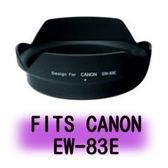 ROWA 專用型遮光罩 EW-83E 適用 CANON 75-301
