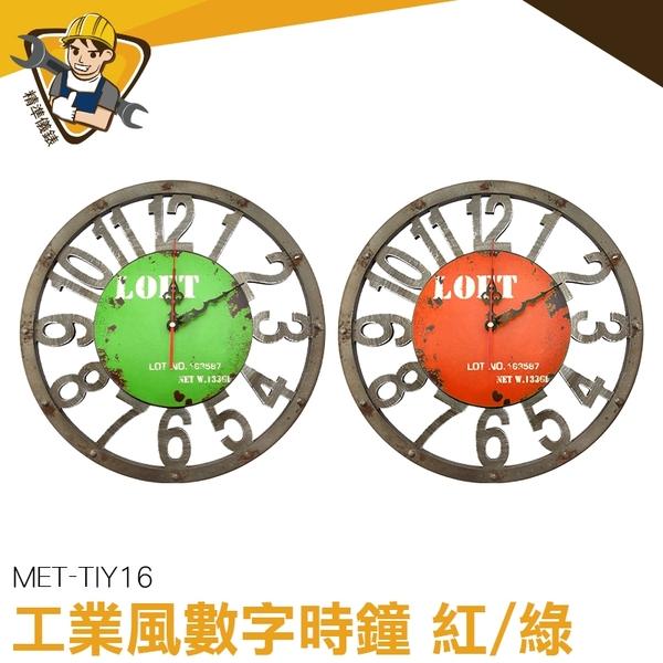 復古工業風 準時輕巧 壁鐘   裝飾齒輪掛鐘  阿拉伯數字/黃色 壁掛式吊鐘 時鐘