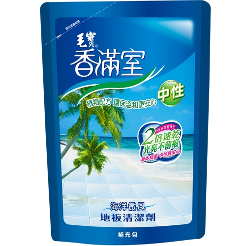 香滿室 中性地板清潔劑 海洋微風 補充包 1800g