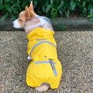 柯基狗狗雨衣全包