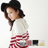 梅梅露~自然穿搭粗線條V 領連帽罩衫外套.~58110035 ~