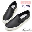 大尺碼鞋 訂製鞋 素面超軟皮革休閒懶人鞋-黑