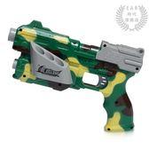 (交換禮物)兒童玩具槍手槍可發射子彈 XW