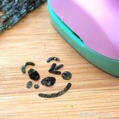飯糰模具 多功能便當模具 錶情壓花器飯團模具DIY笑臉造型 海苔壓花器 潔思米