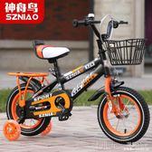 神舟鳥兒童腳踏車2-3-4-6-7-8歲男孩女孩童車12-14-16-18寸腳踏車 深藏blue YYJ