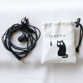 有線耳機創意潮入耳式耳機女生韓版可愛卡通個性通用學生迷你有線 伊蒂斯女裝