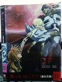 挖寶二手片-X20-079-正版VCD*動畫【復仇天使(4)】-日語發音