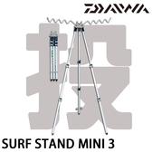 漁拓釣具 DAIWA DAIWA SURF STAND MINI 3 114cm (置竿架)