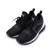 PUMA IGNITE LIMITLESS 2 襪套式休閒運動鞋 黑 191293-01 男鞋
